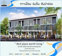 Townhome for sale in San Pa Khoi Rd., Chiangmai, Thailand.